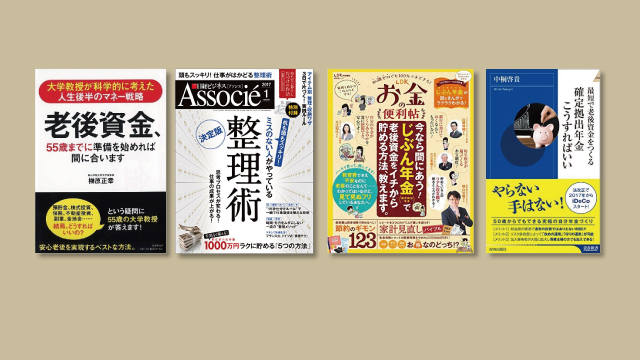 f:id:tanazashi:20170118110005j:plain