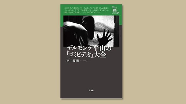 f:id:tanazashi:20170118143516j:plain
