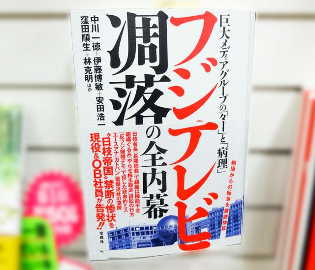 f:id:tanazashi:20170118182004j:plain