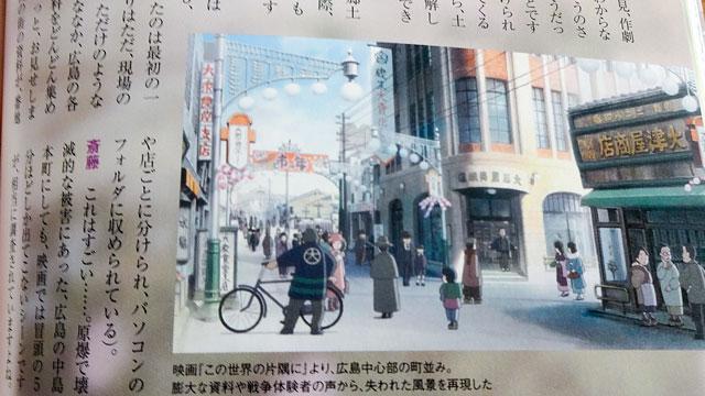 f:id:tanazashi:20170120134430j:plain