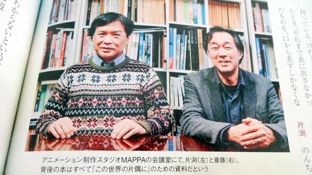 f:id:tanazashi:20170120134447j:plain