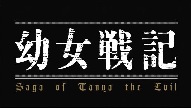 f:id:tanazashi:20170122155935p:plain