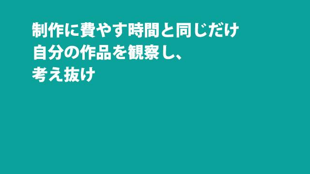 f:id:tanazashi:20170124121027j:plain