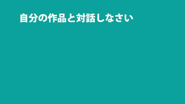 f:id:tanazashi:20170124171453j:plain