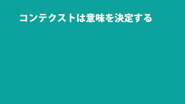 f:id:tanazashi:20170124172831j:plain
