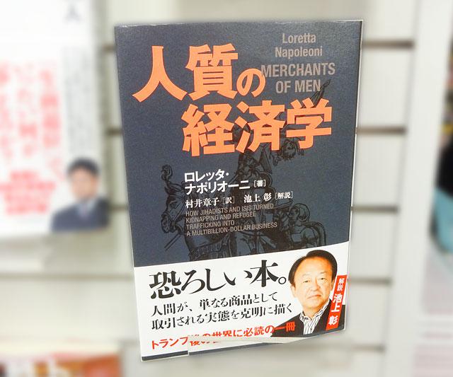 f:id:tanazashi:20170125163831j:plain