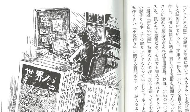 f:id:tanazashi:20170127160411j:plain
