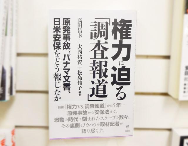 f:id:tanazashi:20170127172038j:plain