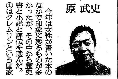 f:id:tanazashi:20170128134200j:plain