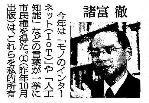 f:id:tanazashi:20170128142804j:plain