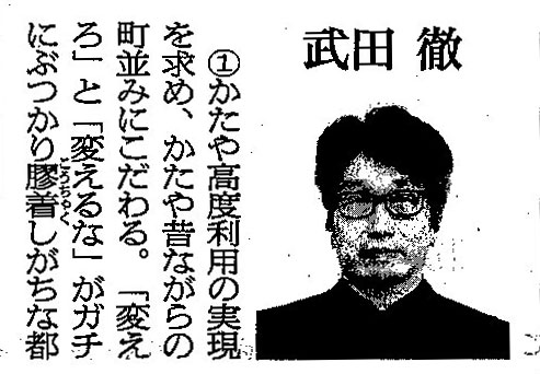f:id:tanazashi:20170128155023j:plain