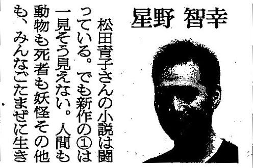 f:id:tanazashi:20170128155307j:plain