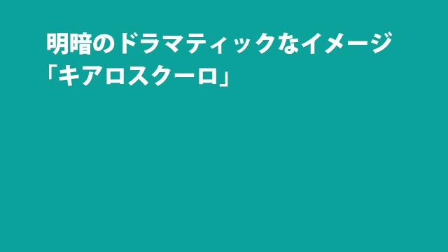 f:id:tanazashi:20170131180834j:plain