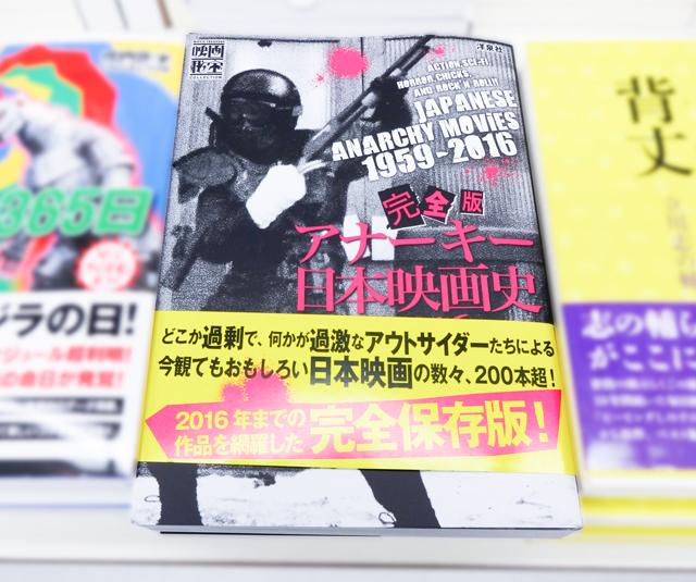 f:id:tanazashi:20170203134156j:plain