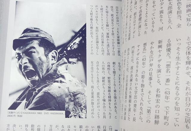 f:id:tanazashi:20170203134206j:plain