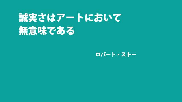 f:id:tanazashi:20170203170029j:plain