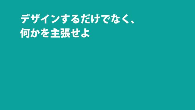 f:id:tanazashi:20170203171451j:plain