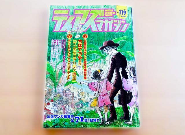 f:id:tanazashi:20170206170017j:plain