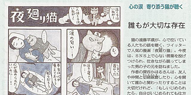 f:id:tanazashi:20170206182052j:plain