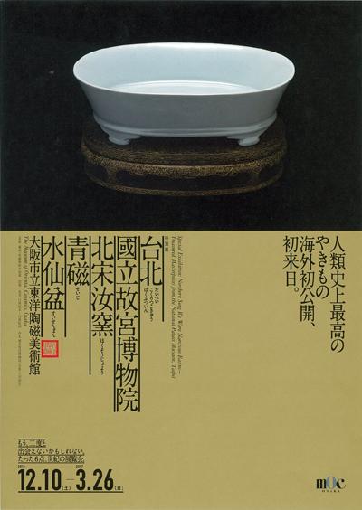 f:id:tanazashi:20170207160303j:plain