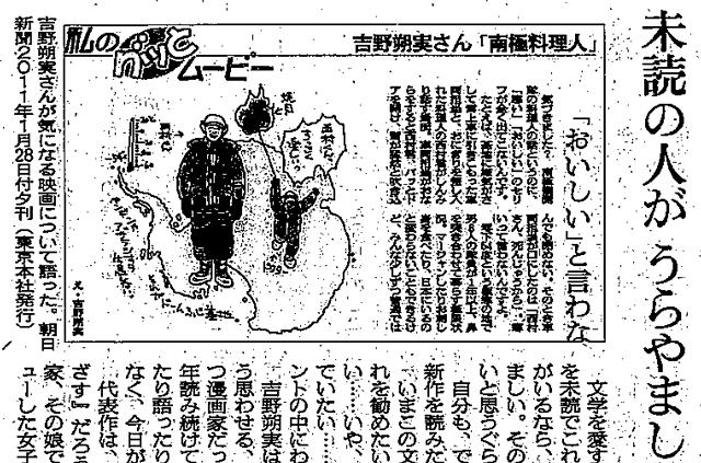 f:id:tanazashi:20170209160903j:plain