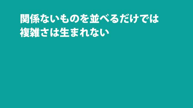 f:id:tanazashi:20170209180239j:plain