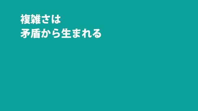f:id:tanazashi:20170209180919j:plain