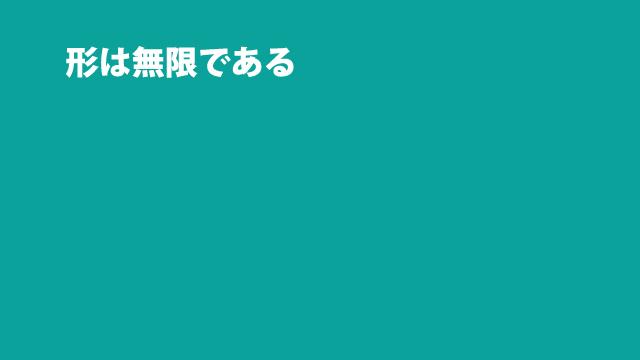 f:id:tanazashi:20170210164608j:plain