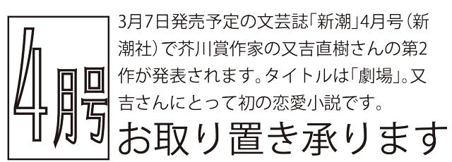 f:id:tanazashi:20170214114107j:plain
