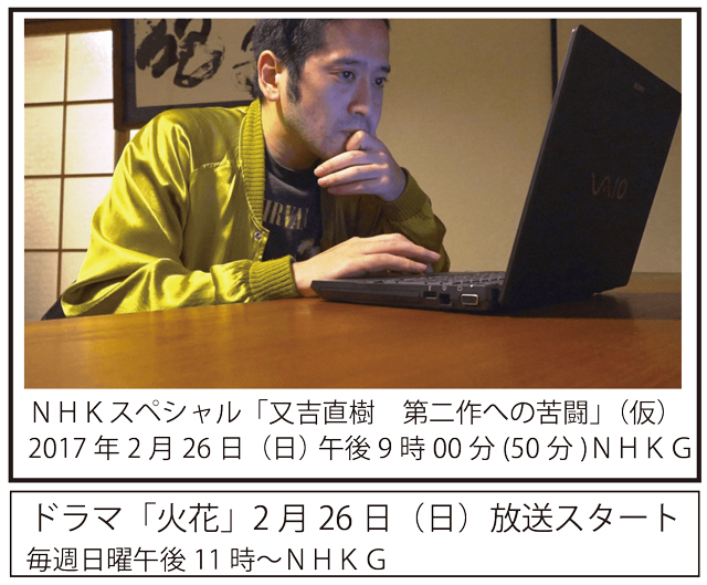 f:id:tanazashi:20170214114108j:plain