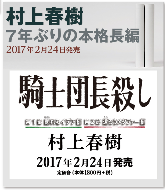 f:id:tanazashi:20170214114109j:plain