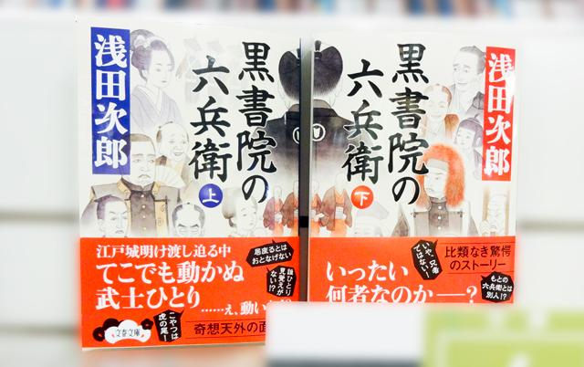 f:id:tanazashi:20170215093959j:plain