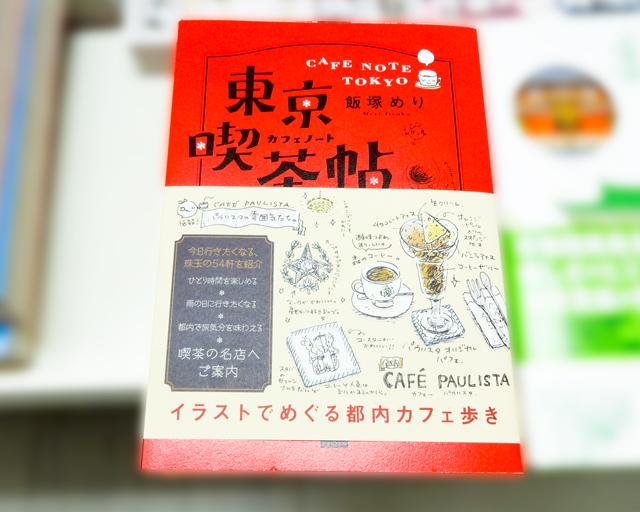 f:id:tanazashi:20170216182918j:plain