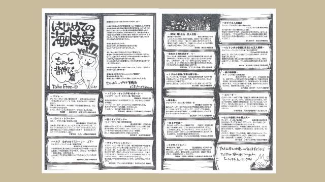f:id:tanazashi:20170217161408j:plain