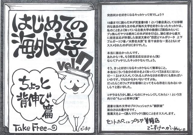 f:id:tanazashi:20170217170851j:plain