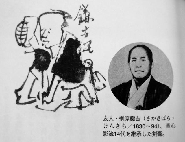 f:id:tanazashi:20170218113205j:plain