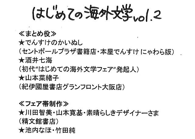 f:id:tanazashi:20170220171117p:plain