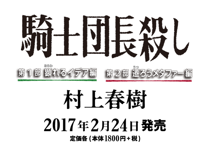 f:id:tanazashi:20170223110136p:plain