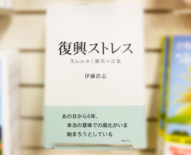f:id:tanazashi:20170223144847j:plain