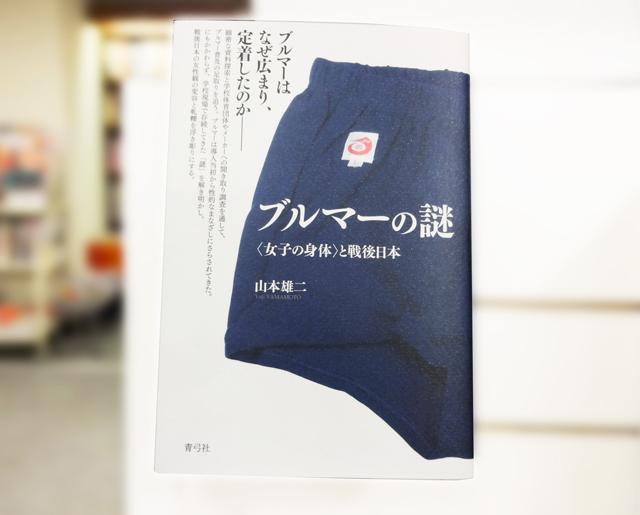 f:id:tanazashi:20170223155446j:plain