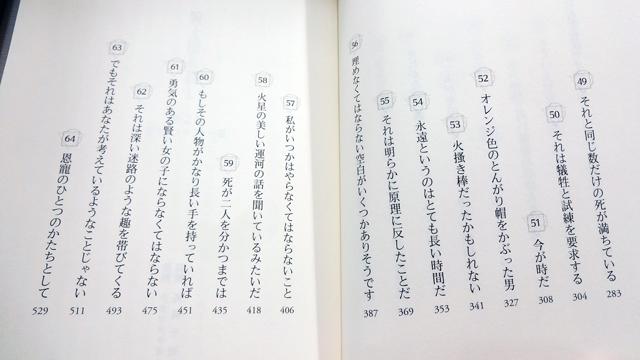 f:id:tanazashi:20170224164435j:plain