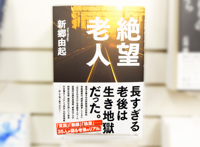 f:id:tanazashi:20170224174537j:plain