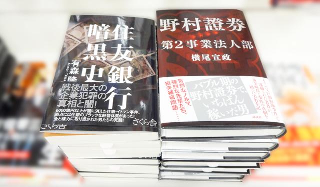 f:id:tanazashi:20170227182414j:plain