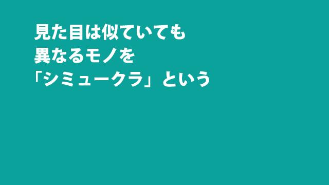 f:id:tanazashi:20170302174811j:plain
