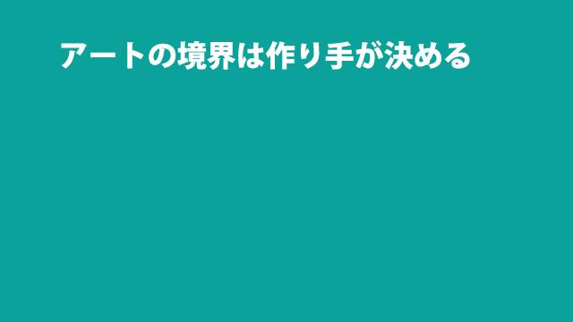 f:id:tanazashi:20170302175322j:plain