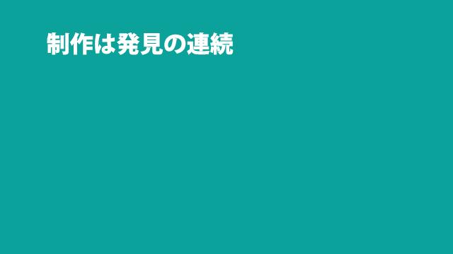 f:id:tanazashi:20170302180705j:plain