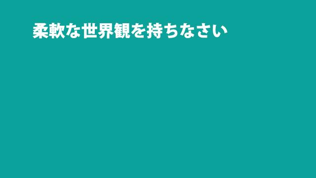 f:id:tanazashi:20170302181203j:plain