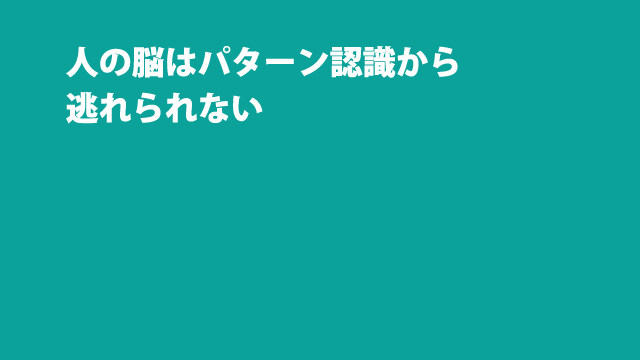 f:id:tanazashi:20170307174630j:plain