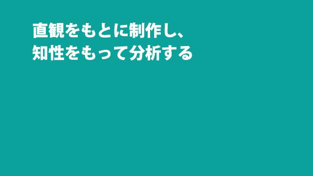 f:id:tanazashi:20170307175555j:plain