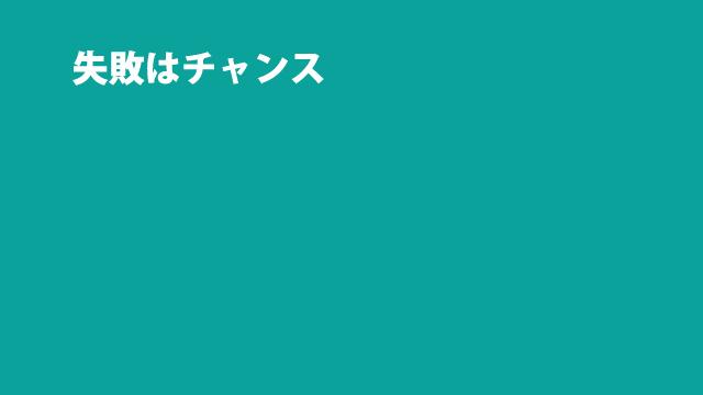 f:id:tanazashi:20170307180447j:plain